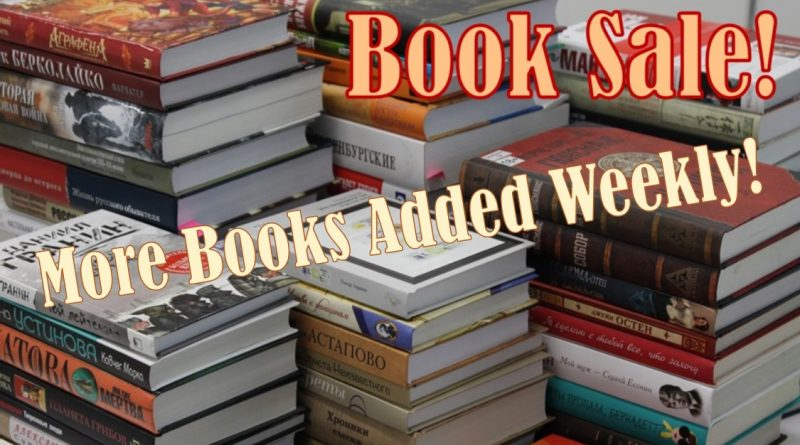 2017 book sale MORE books
